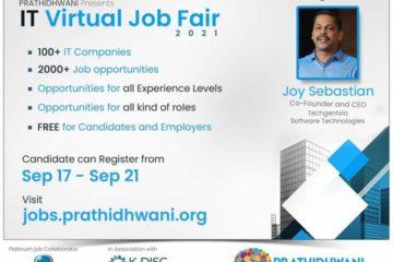 Prathidhwani IT Virtual Job Fair 2021