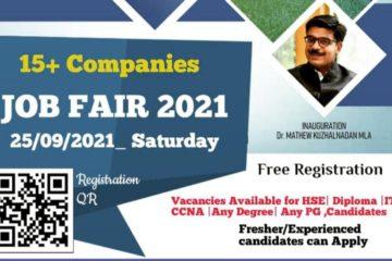 Job Fair 2021 at Nirmala College Muvattupuzha